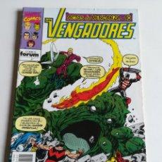 Comics: LOS VENGADORES VOL.1 Nº 102 FORUM ACTOS DE VENGANZA. Lote 244187450