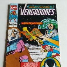 Cómics: LOS VENGADORES VOL.1 Nº 101 FORUM ACTOS DE VENGANZA. Lote 244187650