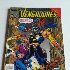 Cómics: LOS VENGADORES VOL.1 Nº 88 FORUM SAGA SÚPER NOVA. Lote 244190400