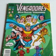 Cómics: LOS VENGADORES VOL.1 Nº 87 FORUM SAGA SÚPER NOVA. Lote 244190600