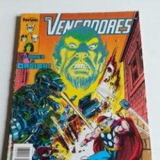 Cómics: LOS VENGADORES VOL.1 Nº 84 FORUM. Lote 244190965
