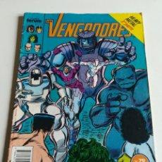 Cómics: LOS VENGADORES VOL.1 Nº 79 FORUM HEAVY METAL. Lote 244191405