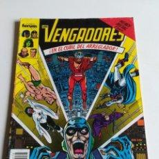 Cómics: LOS VENGADORES VOL.1 Nº 78 FORUM HEAVY METAL. Lote 244191570