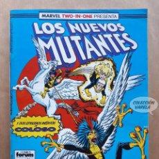 Cómics: MARVEL TWO-IN-ONE LOS NUEVOS MUTANTES LOBEZNO - Nº 52 - FORUM. Lote 244194655