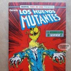 Cómics: MARVEL TWO-IN-ONE LOS NUEVOS MUTANTES LOBEZNO - Nº 55 - FORUM. Lote 244195000