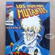 Cómics: LOS NUEVOS MUTANTES - Nº 57 - FORUM. Lote 244195340