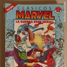 Cómics: CLASICOS MARVEL FORUM. Lote 244410390
