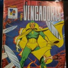Cómics: COMICS LOS VENGADORES NUMEROS 7,8.32,41,44 E INTERLUDIO. Lote 244416395