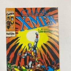 Cómics: CLASSIC X-MEN. Nº 34 - EL ACTO DEL TIGRE. COMICS FORUM.. Lote 244482820