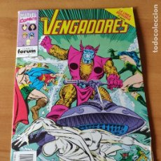 Fumetti: LOS VENGADORES 110. Lote 244538370
