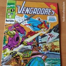 Fumetti: LOS VENGADORES 111. Lote 244538445