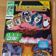 Fumetti: LOS VENGADORES 112. Lote 244539125