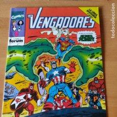 Fumetti: LOS VENGADORES 113. Lote 244539175
