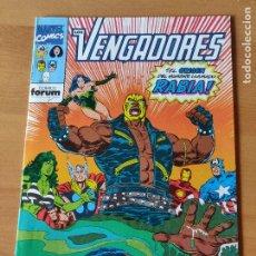 Fumetti: LOS VENGADORES 116. Lote 244539935