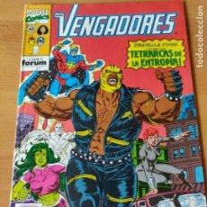 Fumetti: LOS VENGADORES 118. Lote 244540725