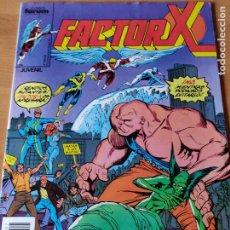 Cómics: FACTOR X 7. Lote 244555205