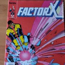 Cómics: FACTOR X 14. Lote 244562860