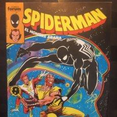 Cómics: SPIDERMAN EL HOMBRE ARAÑA VOL.1 N.94 DERROTA ( 1983/1994 ). Lote 244642035