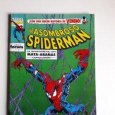 Cómics: ASOMBROSO SPIDERMAN NUM 6. Lote 244883370