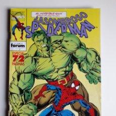 Cómics: ASOMBROSO SPIDERMAN NUM 11. ¡ ÚLTIMO!. Lote 244884410