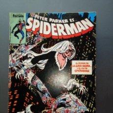 Cómics: SPIDERMAN. NÚMERO 61. FORUM.. Lote 244966980