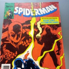 Cómics: SPIDERMAN. NÚMERO 183. FORUM.. Lote 244969095