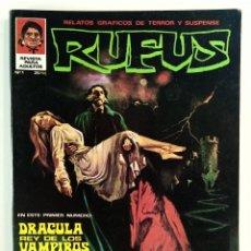 Cómics: RUFUS Nº 1 - RELATOS DE TERROR Y SUSPENSE - IBERO MUNDIAL - JUNIO 1973 - BUEN ESTADO. Lote 245064875