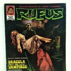 Cómics: RUFUS Nº 1 - RELATOS DE TERROR Y SUSPENSE - IBERO MUNDIAL - JUNIO 1973 - BUEN ESTADO. Lote 245065055