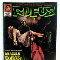 Cómics: RUFUS Nº 1 - RELATOS DE TERROR Y SUSPENSE - IBERO MUNDIAL - JUNIO 1973. Lote 245065260