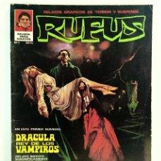 Cómics: RUFUS Nº 1 - RELATOS DE TERROR Y SUSPENSE - IBERO MUNDIAL - JUNIO 1973. Lote 245065445