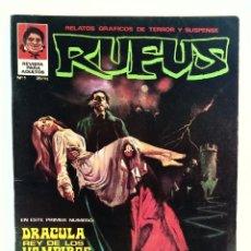 Cómics: RUFUS Nº 1 - RELATOS DE TERROR Y SUSPENSE - IBERO MUNDIAL - JUNIO 1973 - MUY BUEN ESTADO. Lote 245065635