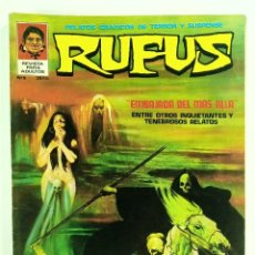 Cómics: RUFUS Nº 5 - RELATOS DE TERROR Y SUSPENSE - IBERO MUNDIAL - JUNIO 1973 - BUEN ESTADO. Lote 245066490