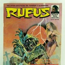 Cómics: RUFUS Nº 18 - RELATOS DE TERROR Y SUSPENSE - IBERO MUNDIAL - 1974. Lote 245067625