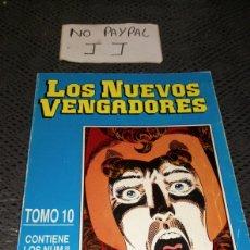 Cómics: LOS NUEVOS VENGADORES TOMO 10 DEL 51 AL 55 RETAPADO. Lote 245106095