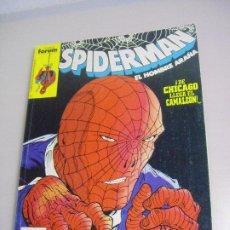 Cómics: SPIDERMAN Nº 201 AL 205 - RETAPADO - ED. FORUM. Lote 245297245
