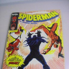 Cómics: SPIDERMAN Nº 81 AL 85 - RETAPADO - ED. FORUM. Lote 245297395