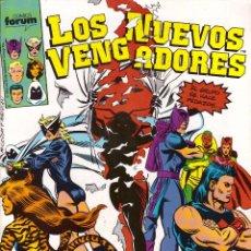 Cómics: COMIC LOS NUEVOS VENGADORES, Nº 37 - FORUM. Lote 245312120