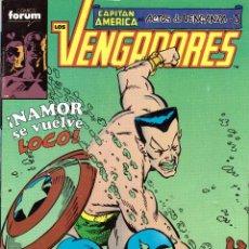 Cómics: COMIC LOS VENGADORES, Nº 95 - FORUM. Lote 245312245