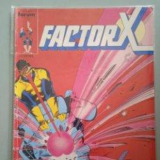 Cómics: FACTOR X 14 PRIMERA EDICIÓN FORUM. Lote 245355280