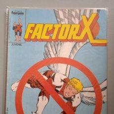 Cómics: FACTOR X 15 PRIMERA EDICIÓN FORUM. Lote 245355355
