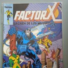 Cómics: FACTOR X 23 PRIMERA EDICIÓN FORUM. Lote 245355895