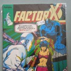 Cómics: FACTOR X 30 PRIMERA EDICIÓN FORUM. Lote 245356410