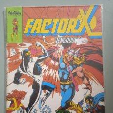 Cómics: FACTOR X 31 PRIMERA EDICIÓN FORUM. Lote 245356460