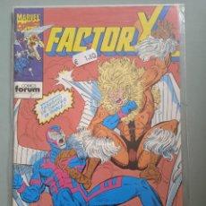Cómics: FACTOR X 45 PRIMERA EDICIÓN FORUM. Lote 245357035