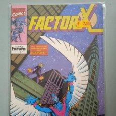 Cómics: FACTOR X 47 PRIMERA EDICIÓN FORUM. Lote 245357210