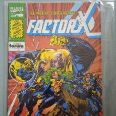 Cómics: FACTOR X 56 PRIMERA EDICIÓN FORUM. Lote 245357695