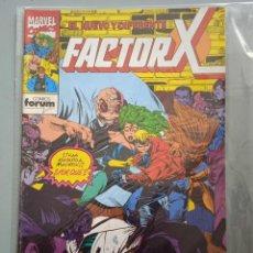 Cómics: FACTOR X 57 PRIMERA EDICIÓN FORUM. Lote 245357755