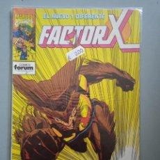 Cómics: FACTOR X 60 PRIMERA EDICIÓN FORUM. Lote 245358230
