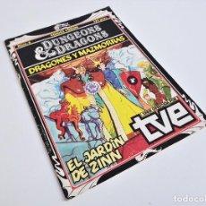 Cómics: DRAGONES Y MAZMORRAS DUNGEONS & DRAGONS NÚM 6 EL JARDÍN DE ZINN COMICS FORUM EFEPÉ FERRY. Lote 245370005