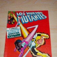 Cómics: LOS NUEVOS MUTANTES VOL-1 Nº 17. FORUM. Lote 245383455